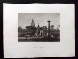 After Vickers 1846 Antique Print. Temple of Juggernaut, India